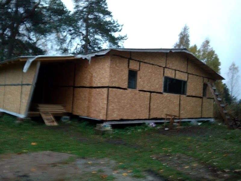 строим реабилитационный центр
